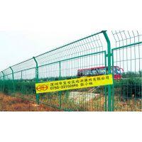 供应深圳远兴筛网 高速公路护栏网 框架护栏网 双边丝护栏网