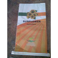 供应食品级牛皮纸包装、纸塑复合袋