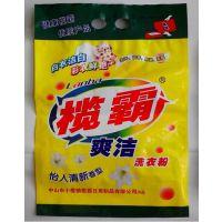 供应安泽县洗衣粉包装袋/洗衣液包装袋/厂家定做加工