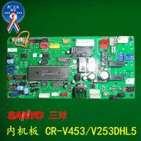 原装 三洋空调电脑线路主板1FJ4B1B013300-0 CR-V453/V253DHL5