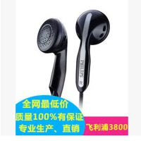 SHE3800入耳式耳机手机电脑游戏运动耳机 无损音质直插型耳机