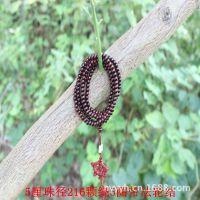 厂家供应 216颗佛珠手链 红檀佛珠批发 珠径5MM 木质工艺品