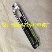 厂家提供 深圳东莞广州塑料电镀加工移动电源装饰件电镀