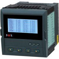 虹润NHR-7700 液晶多回路测量显示控制仪 温控无纸记录仪