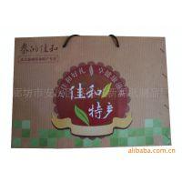 包装盒:包装 > 纸类包装制品 > 纸盒新源包装新源包装新源包装