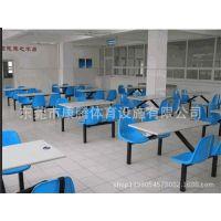 户外餐桌椅厂家供应四人位连体靠背玻璃钢餐桌 学校学生吃饭桌 特价快餐桌