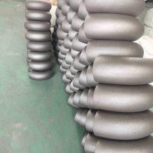 海林市耐高压15Crmo无缝弯头|720*10 16MN热压弯头保材质|焊接式虾米腰弯头