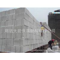 长期供应珍珠岩保温板15081695180