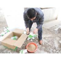 有机肥发酵菌剂多少钱一吨厂家咨询13383927587