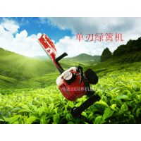 厂家直销 小松G23单刃/双刃绿篱机 茶叶修剪机