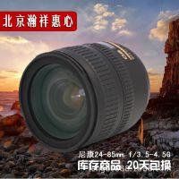 尼康 AF-S 24-85 mm f/3.5-4.5G 全画幅 尼康24-85G 二手单反镜头