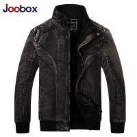 JOOBOX品牌男士纯棉水洗外套男式立领休闲夹克外贸速卖通男装