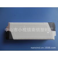 电源外壳,控制器塑料外壳,LED外壳厂家,LED驱动外壳尺寸132*45*27