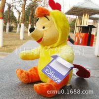 正版外贸迪斯尼原单迪士尼原单维尼熊变小鸡公仔毛绒玩具布娃娃