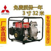 日本三菱原装进口发动机、三菱MPB20汽油抽水泵、三菱2寸汽油水泵