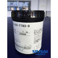 信越X-23-7783-D高导热硅脂正品供应【小溪导热硅脂www.siusai.com】g