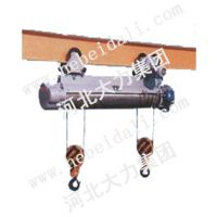 双钩电动葫芦|双吊点电动葫芦|钢丝绳电动葫芦同升同降