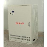 云南昆明20KWEPS消防应急电源贵州20KWEPS应急电源价格EPS应急电源20KW厂家