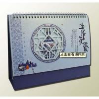 南京精美台历设计印刷 南京精美台历设计印刷公司