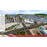 虚拟现实城市规划制作,华锐视点