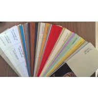 特种纸,艺术纸,压纹纸,珠光纸及各国进口白卡