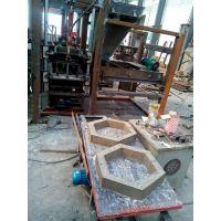 厂家直销彩砖机透水砖机设备 六角空心护坡砖机 环保节能高效