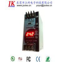 原装正品LP1150D-24MADA 24V 150W数显式导轨电源