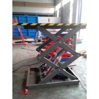 固定式升降平台 剪叉式升降机 液压升降机 升降平台厂家