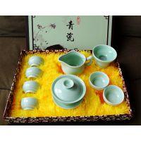 西安茶具批发 10头龙泉青瓷茶具 功夫茶具套装可做logo