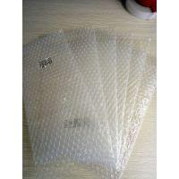 防震气泡膜袋淘宝打包气泡袋江苏气泡袋生产厂家专业定制尺寸