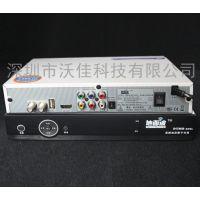 芒广DMTB avs 数字电视机顶盒 全国诚招代理商 批发商 大量出货