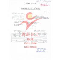 广州现货供应 日本青木PEG 8000 医药级聚乙二醇8000