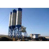混凝土搅拌站、洪宾建机(图)、hzs75 混凝土搅拌站