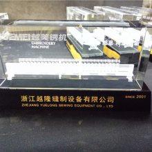 西藏公路通车纪念品,庆典仪式纪念品,拉萨水晶内雕工艺品,水晶内雕桥梁摆件,3D内雕礼品定制