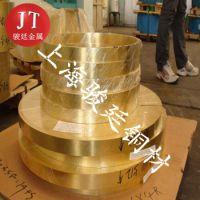 厂家特价供应H65黄铜所有规格齐全