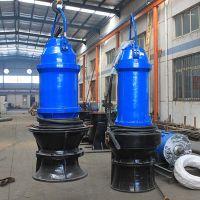 大流量潜水轴流泵的结构和工作原理 天津奥特泵业有限公司 质保一年