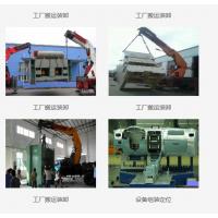 苏州设备吊装公司 信斌吊装提供最专业的设备吊装服务