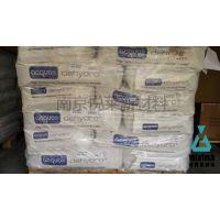 进口 澳大利亚 丙烯酸可再分散乳胶粉 Dehydro 6880 丙烯酸树脂胶粉 砂浆用