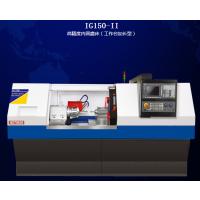 数控内孔磨床IG150|内圆磨床品牌厂家供应哈特曼科技