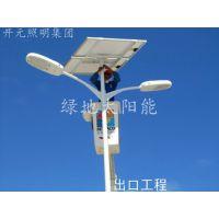 四川成都太阳能锂电一体灯|智能LED路灯
