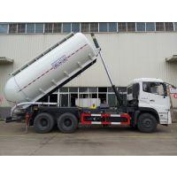 干混砂浆运输车升级了,高配置干混砂浆车现货供应
