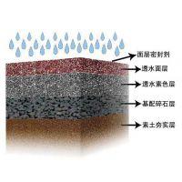 深圳彩色透水混凝土厂家,园林透水地坪材料施工,人行道彩色透水路面