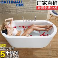 巴斯玛厂家批发 浴缸亚克力五件套浴池独立式普通小户型成人保温贵妃浴盆