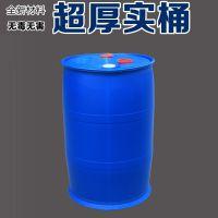 量大从优 一票直达HDPE食品级塑料桶图片200L已清洗九层新二手塑料桶