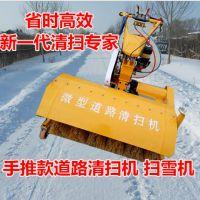 潾钰奇牌多功能清理扫雪机 配置除雪扫雪铲雪功能 保质量省时效