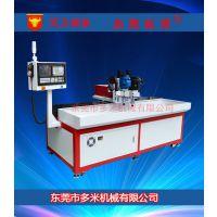 厂家供应钻孔攻牙加工中心 钻孔加工中心 数控组合钻床