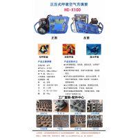 HC-X100型6.8L呼吸空气压缩机