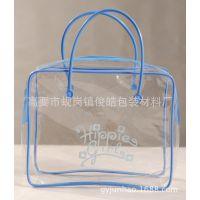 定做PVC手挽袋子 PVC手提袋 PVC执手袋 化妆品袋 洗漱塑料包装袋