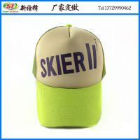 工厂专业定做 夏季男士遮阳网帽 海绵鸭舌帽 logo刺绣印花可定制