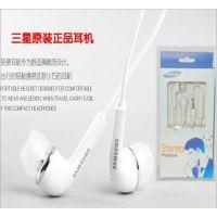 厂家直销 索尼入耳式耳机 MP3/MP4/MP5耳机 入耳式耳塞 通用耳机